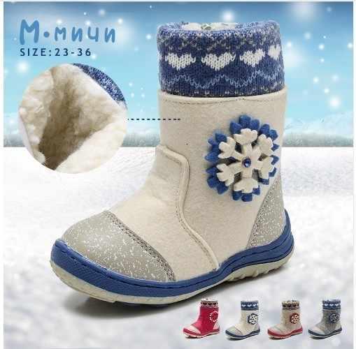 MMNUN Felt รองเท้าเด็กฤดูหนาวที่อบอุ่น Boots หญิง Snow Boots รองเท้าเด็กรองเท้าเด็กสำหรับสาวกลางลูกวัวซิปขนาด 27-36 ML9421