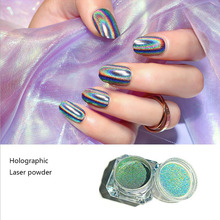 0.5g/box Holographic Laser Powder Rainbow Chameleon Glitter Peacock Chrome Pigment Manicure Dust  Nail Art Decorations