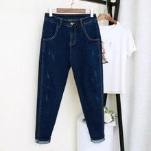 Демисезонные винтажные джинсы бойфренды для женщин с высокой