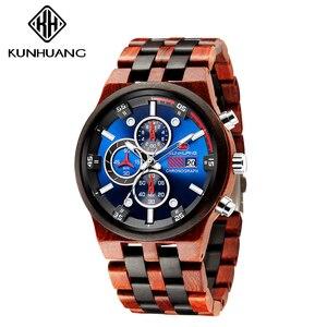 Image 4 - 木製男性クォーツ時計メンズ時計スポーツウォッチビジネス木製腕時計男性レロジオのmasculino高級時計メンズビッグクロノグラフ時計