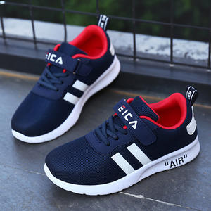 Sneakers Boys Tennis-Shoes Mesh Lightweight Girls Sports Breathable Kids Fashion Casual
