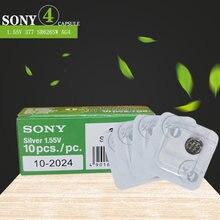 4 pces sony única embalagem de grãos 377 ag4 lr626 626 1.55v sr626sw cx66 relógio botão pilha bateria para relógio bateria