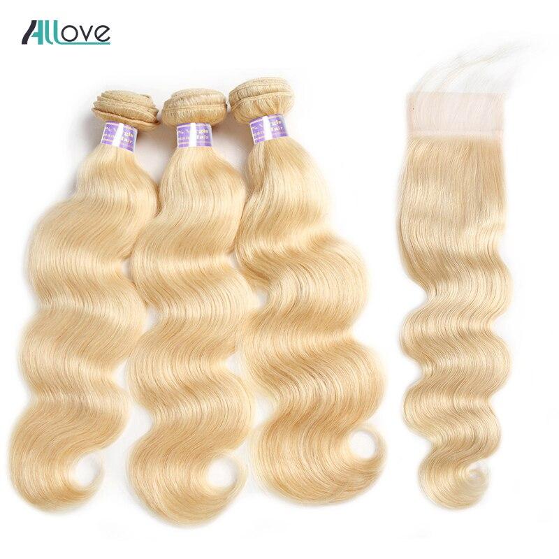 Allove Blonde Body Wave Bundles with Closure Remy Human Hair 613 Bundles with Closure Brazilian Hair