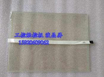 15.1 inch SCN-AT-FLT15.1-001-0H1-R Touchpad NEW
