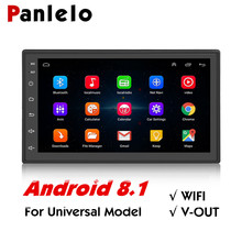 Panlelo 2 Din Quad Core Android 8.1 Car Multimedia 7 Inch Player din Head Unit GPS Navigation Audio Radio WIFI