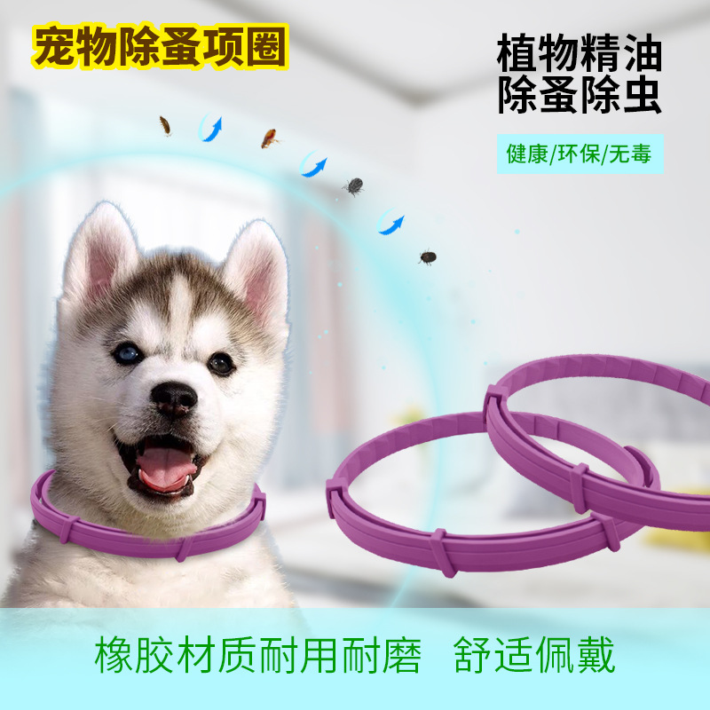 Pet Insecticide Neck Ring Dogs And Cats Essential Oil Flea Repellent Neck Ring Flea And Tick Collar