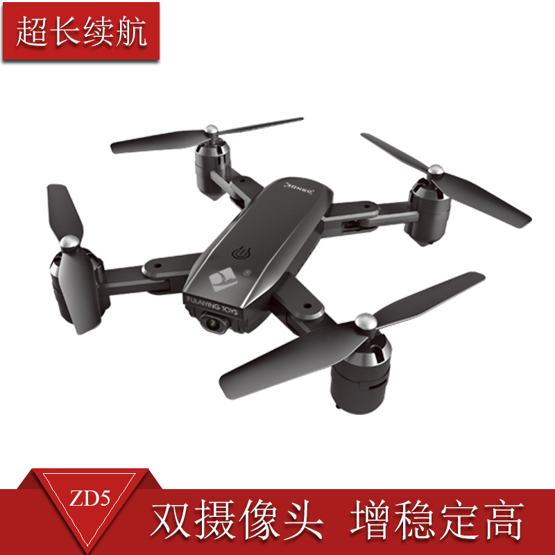 Quadcopter Zd5-l Long Life Gesture Control Follow Optical Flow Double Camera Unmanned Aerial Vehicle
