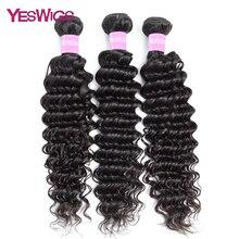 Yeswigs, глубокая волна, пряди, бразильские волосы, плетение, пряди, экстензионы, мех, брезилен, Remy, человеческие волосы, струйный, черный, Ofertas