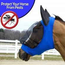 Товары для домашних животных Лошадь Съемная Сетчатая Маска с носовой крышкой лошадь муха маска лошадь полная маска для лица-москитный нос