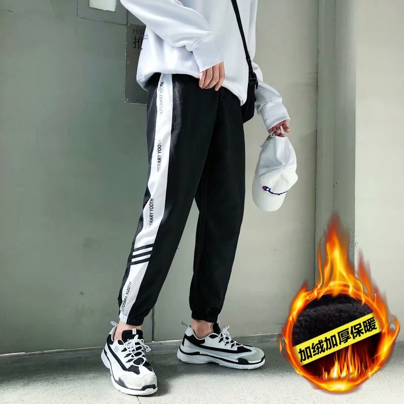 Plus Velvet Casual Pants Men And Women Korean-style Students Versatile Athletic Pants Men's Autumn & Winter Capri Trend Beam Leg