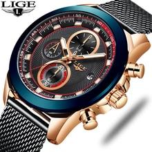 LIGE 2019 Fashion Mens Watches Top Brand Luxury Waterproof Business Wrist Watch Quartz Watch Men Sport Chronograph reloj hombre