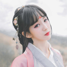 Hanfu (China)