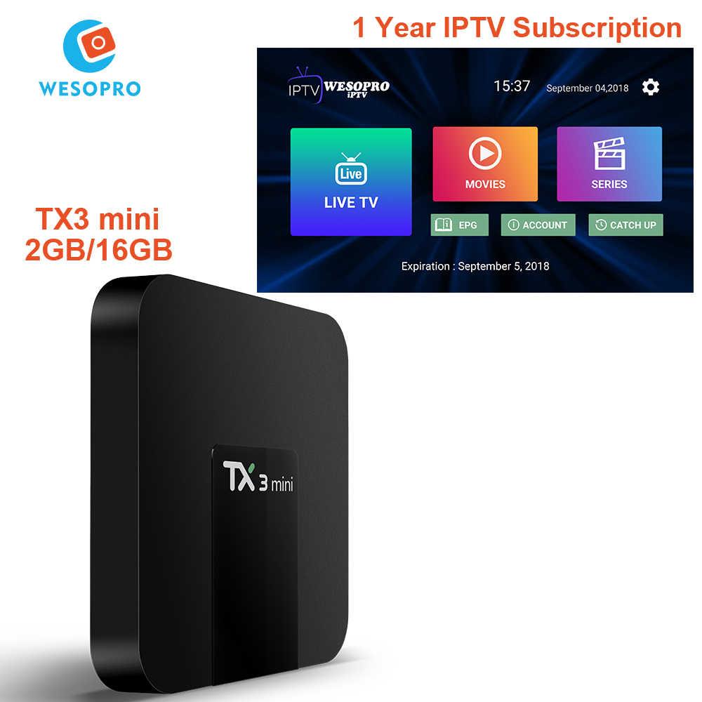 TX3 mini Android 7.1 TV BOX 2G/16G avec arabe français Portugal polonais allemand italie espagne néerlandais albanie suède UK US CA IPTV M3U