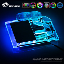 Water-Block Graphics-Card Rtx 2060 Asus Tuf Bykski Gtx 1660ti for O6G Full-Coverage-Gpu