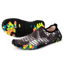 Ботинки водные для мужчин и женщин мягкие сандалии пляжа плавания