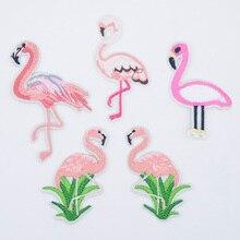 10Pcs/lot Cartoon Flamingo Appliques Iron on Supplies for DIY Hat Clothes T-shirt Jeans Backpack Decor Patches Accessories P13