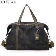 Большая вместительная Мужская и Женская дорожная сумка из ткани