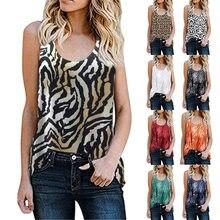 Summer European and American Casual Sleeveless Vest Round Collar Leopard Flower Print T-shirt Women Summer Sexy Tank Top