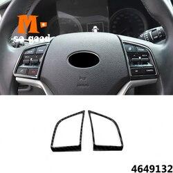 Dla Hyundai Tucson 2015 16 17 18 19 2020 ABS z włókna węglowego przycisk układu kierownicy samochodu pokrywa wykończenia wnętrza samochodu listwy akcesoria