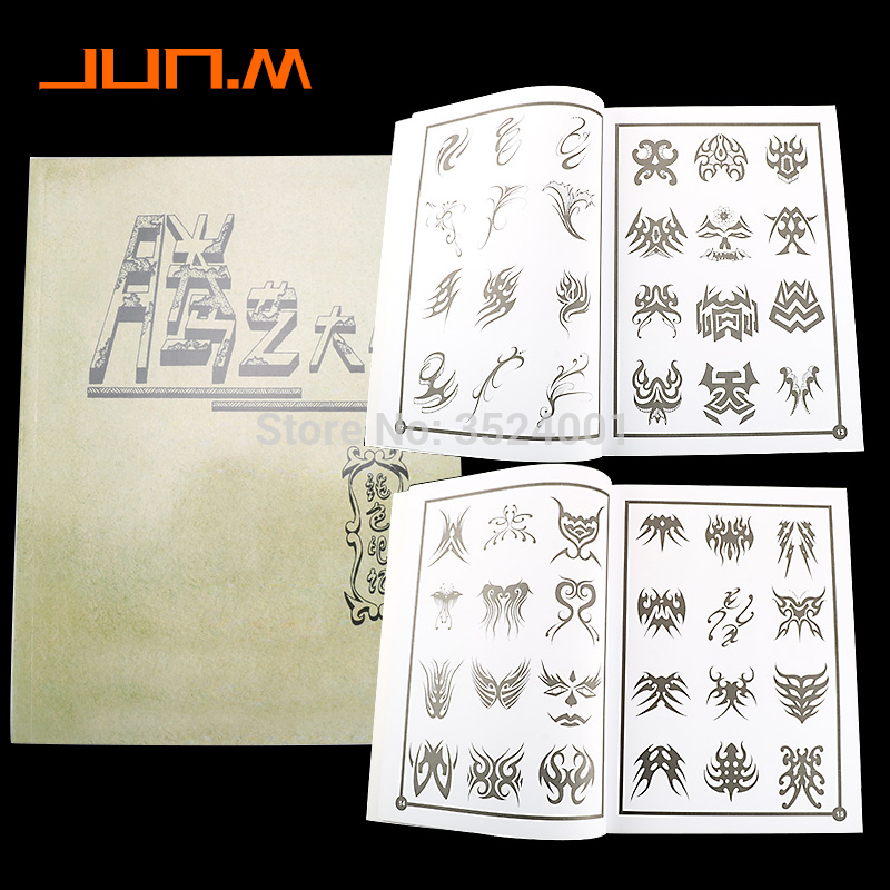New Mysterious Symbols Fantasy Totem Dragon Phoenix Tattoo Flsh Book Sketch Free Shipping
