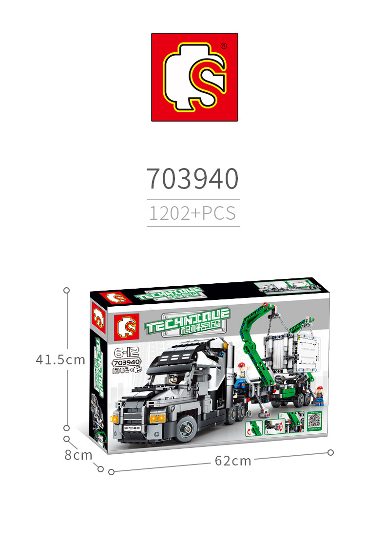 Technic Car Toys Compatible With Lepining mini 42078 Mack Big Truck Car Model Building Block Bricks Toys For Kids Christmas Gift 10