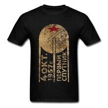 USSR Tshirt Men C P T Shirt 2019 Punk Rock CCCP T-shirt Soviet Union Space Program Tops Summer Heavy Metal Letter Tees 3XL