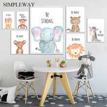 Baby Kindergarten Wand Kunst Leinwand Poster Drucken Woodland Tier Löwe Elefant Nordic Kid Dekoration Bild Malerei Kind Room Decor(China)