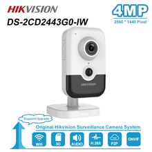 Hikvision 4MP Cube Wifi IP Camera With Audio PoE Onvif Outdoor Night Vision IR 10m CCTV Security Surveillance DS 2CD2443G0 IW