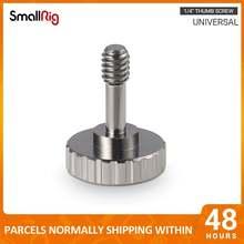 Универсальный винт для камеры smallrig 1/4 дюйма 18 мм длина