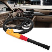 Anti Theft Car Security Baseball Steering Wheel Lock With 2 Keys with Tough-steel Construction T Style parking lock Universal