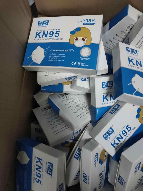 Многоразовые KN95 Детские маски для лица FFP2 детские защитные маски для мальчиков и девочек Mascarilla Infantil дышащие Анти-пыль Анти-туман PM2.5