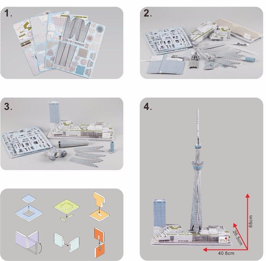 1000pcs DIY Beautiful Sky Puzzle Educational Learning Assembling Jigsaw Toy #Z