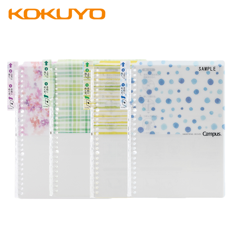 KOKUYO Campus Thin and Light Loose-leaf Book Student with Notepad Smart Ring Fresh Cover Detachable Replacement Core
