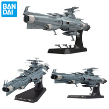 Bandai Space Battleship Yamato Model Dreadnaught Assemblyof Full Heavy Artillery Battleship Childrens Adults Toy Birthday Gifts