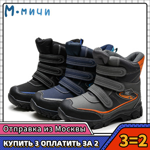 Image 1 - MMNUN 2018 חם קרסול חורף מגפי בני אנטי להחליק ילדים בני חורף נעליים עמיד למים שלג מגפי בני 7 14 גודל 32 37 ML9271