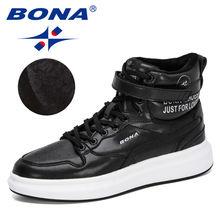 Bona 2020 новые дизайнерские зимние ботинки мужские плюшевые