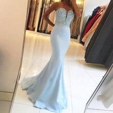 Милая Русалка синее вечернее платье вечерние элегантные 2020
