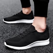 air mesh sneakers men 2020 sports running shoes Men