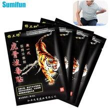 8/32 pçs chinês gesso tigre alívio da dor remendo articulação artrite pescoço lombar coluna muscular dor médica massagem gesso