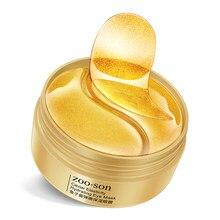 Masque pour les yeux en cristal au collagène doré, Anti-âge, élimine les cernes, patchs de beauté contre l'acné, pour soins de la peau, cosmétiques coréens, 60 pièces, TSLM1