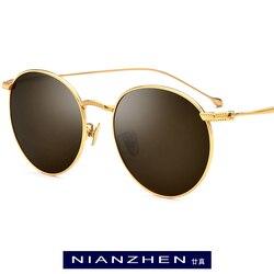 NIANZHEN чисто титановые Солнцезащитные очки Мужские квадратные поляризованные солнцезащитные очки для мужчин 2019 новые высококачественные Ре...