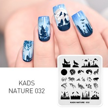 KADS New Nail Template Nature Art Stamping Plates Fashion Stainless Steel Image Plate Stencil