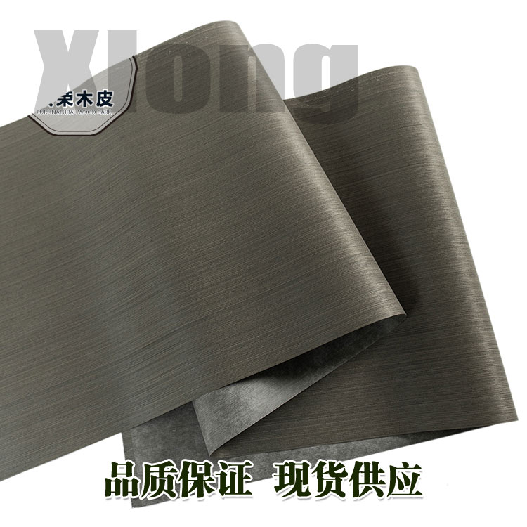 L:2.5Meters Width:600mm Thickness:0.2mm Pure Color Wood Skin Pure Black Wood Skin Black Wood Solid Wood Manual Veneer