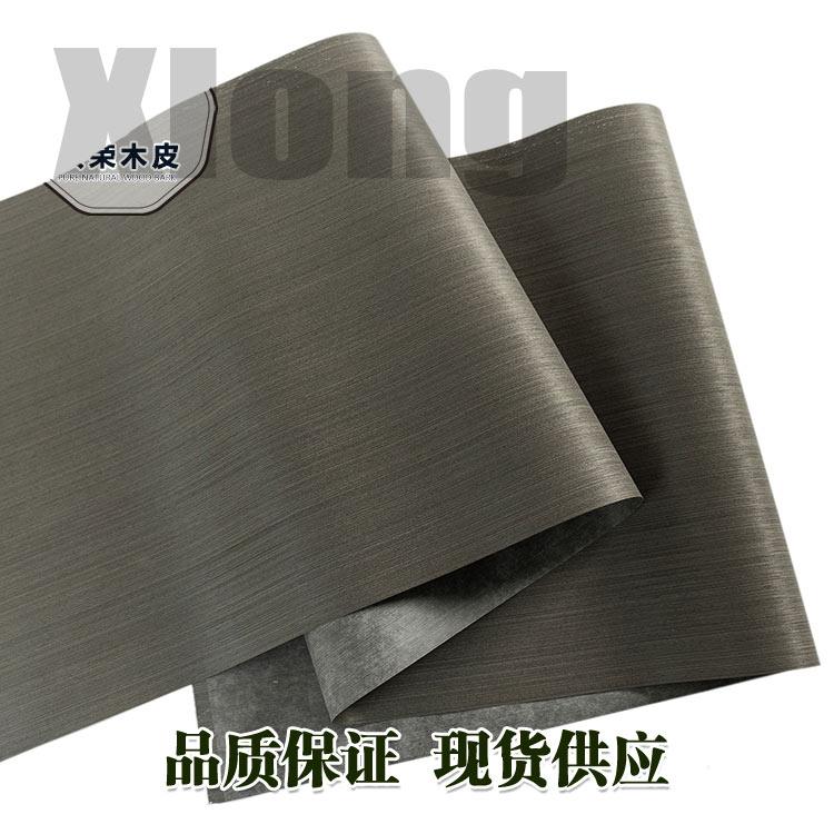 L:2.5Meters Width:600mm Thickness:0.2mm Pure Color Wood Skin Pure Black Wood Skin Black Wood Solid Wood Manual Veneer