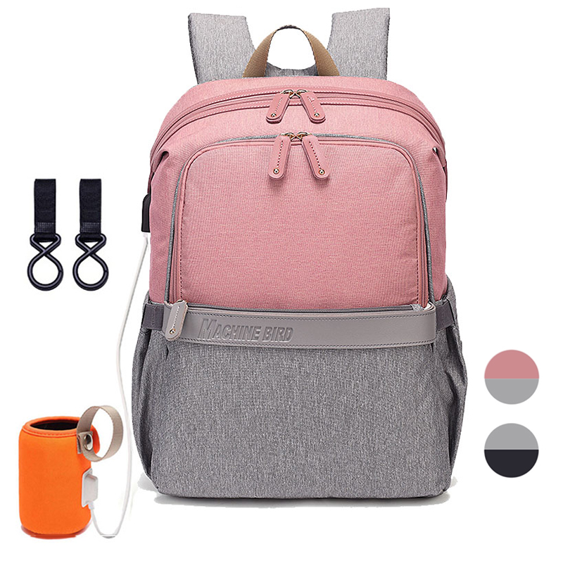 Baby Diaper Bag USB Fashion Waterproof Baby Care Backpack For Moms 2019 Multifunction Travel Maternity Stroller Nappy Bags