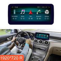 10.25 pouces 4 + 64G Android affichage pour Mercedes Benz GLC C classe W205 2015-2018 voiture Radio écran avec GPS Navigation Bluetooth
