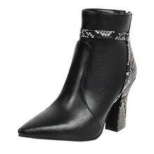 Женские ботинки со змеиным принтом, женские кожаные ботинки с острым носком, обувь на толстом каблуке для женщин, ботильоны со змеиным принтом на молнии