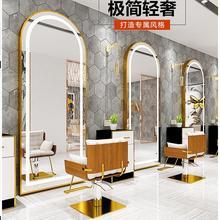 Знаменитости зеркало для салона красоты сценический парикмахерский простой пол-в-зеркало на потолок парикмахерский настенный Европейский стиль cu