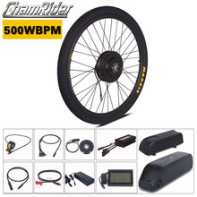 Chamrider ebike Electric Bike Kit 500W BPM 36V 48V 17AH Hailong Battery MXUS Motor LCD3 display Julet Waterproof Connector Plug