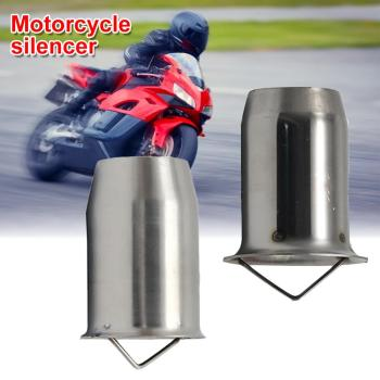 51mm 60mm Inlet Motorcycle Exhaust Muffler Adjustable DB Killer Silencer Noise Sound Eliminator Front Catalyst 1 pcs motorcycle exhaust db killer muffler adjustable exhaust silencer for kawasaki z zr zx 125 250 750 750r 750s 800 1000 sx